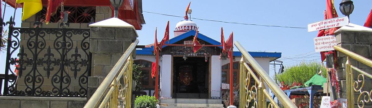Tara-Devi